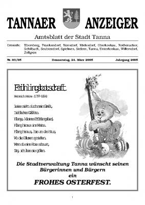 Amtsblatt März 2005